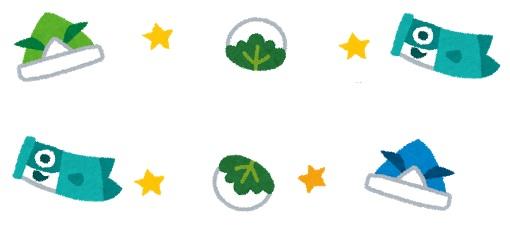 tanngonosekku