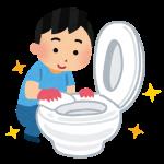toilet_souji