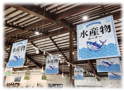 --★★浜の駅02