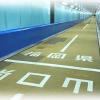 関門トンネルの日